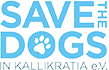 Save the dogs in Kallikratia e.V.